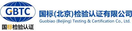 ManBetX官方网站(北京)检验认证有限公司
